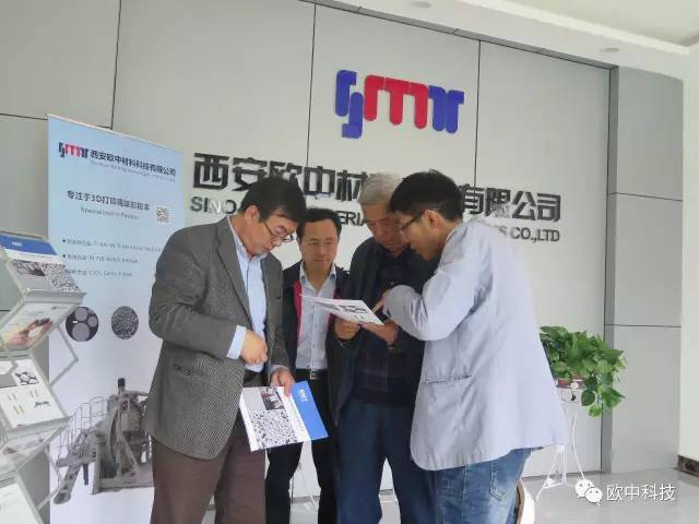 Academician Jilin He of China Engineering Academy visited SMT